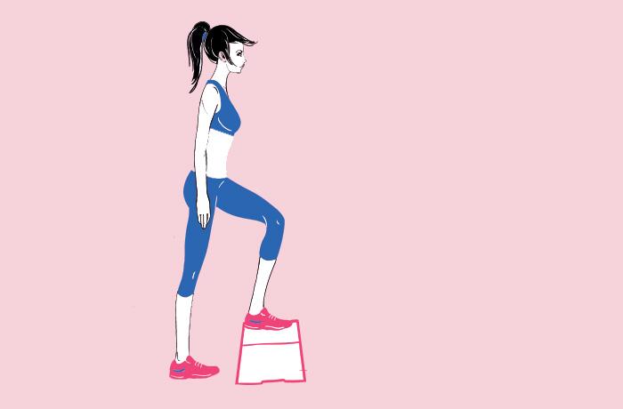 Uneven squat