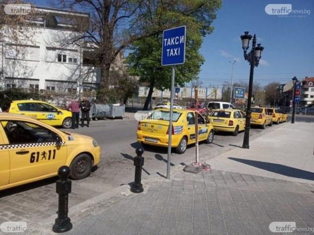 Пловдивски таксиджии обсъждат блокада на града, ще извиват ръцете на общината