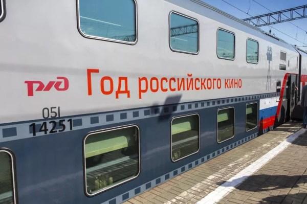 Поезд Москва-сочи Двухэтажный Фото