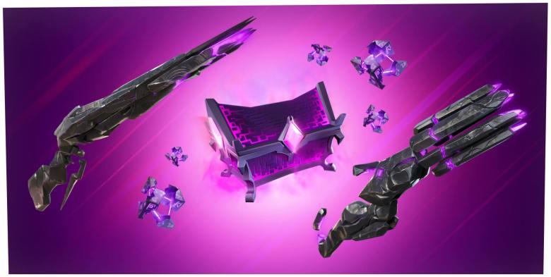 Fortnite: сделайте своё оружие ещё мощнее