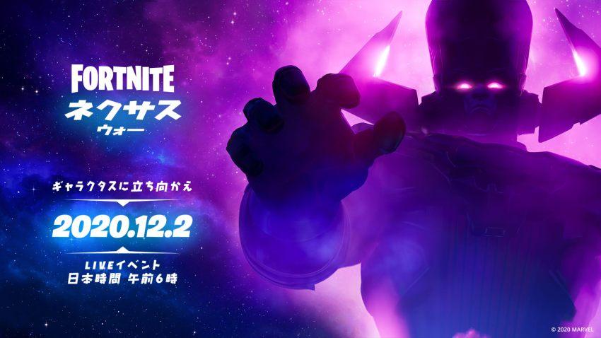 JP 14BR Galactus Announce Social