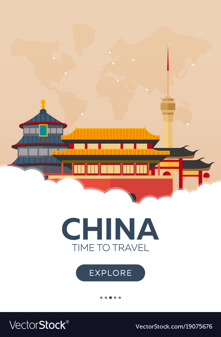 China beijing time to travel travel poster Vector Image