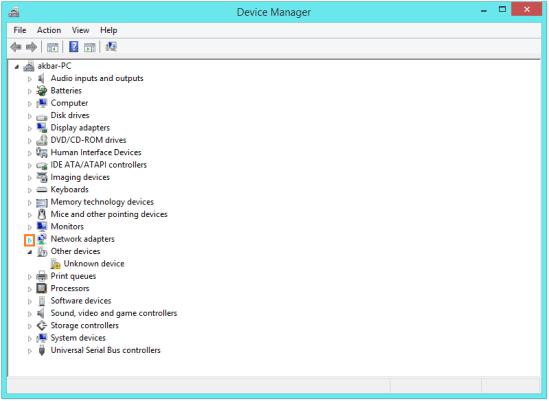 athwbx.sys - Диспетчер устройств - Сетевые адаптеры - Windows Wally