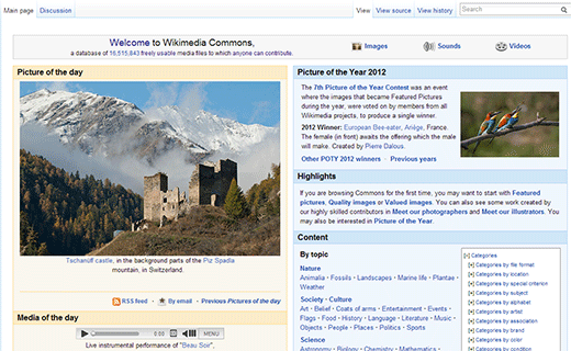 WikiMedia Commons free image library