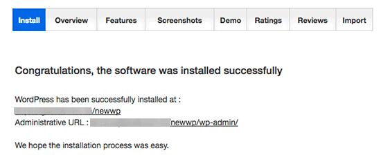 Softaculous WordPress installation finished