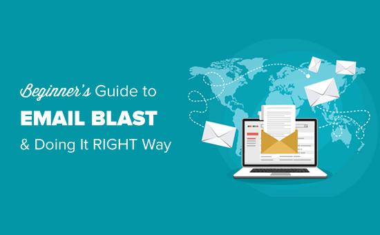 Что такое Email Blast? Как сделать электронную почту Blast