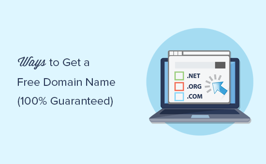 Easy ways to get a free domain name