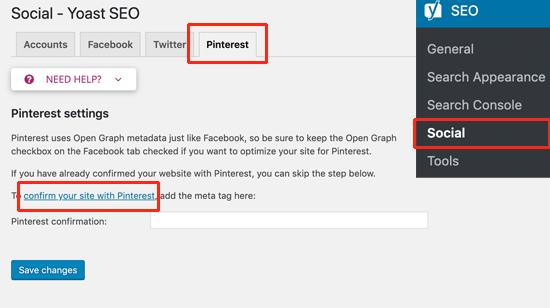 Добавьте код подтверждения Pinterest на свой сайт