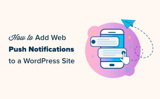 Menambahkan pemberitahuan push web ke situs WordPress