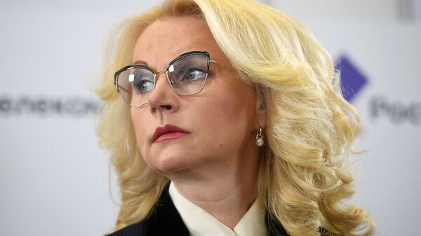 Голикова призвала наращивать темпы реализации нацпроектов