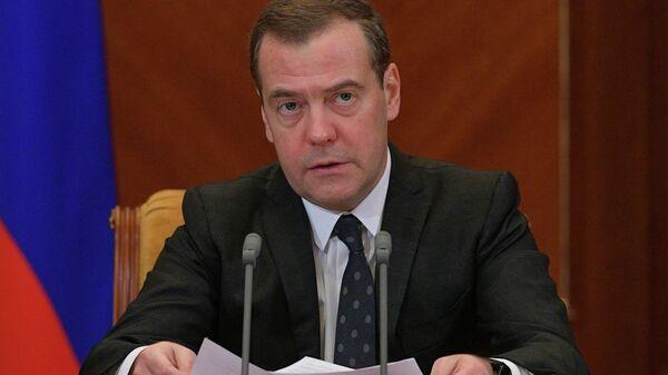 Председатель правительства РФ Дмитрий Медведев проводит совещание Об обеспечении детей-сирот, детей, оставшихся без попечения родителей, и лиц из их числа жилыми помещениями