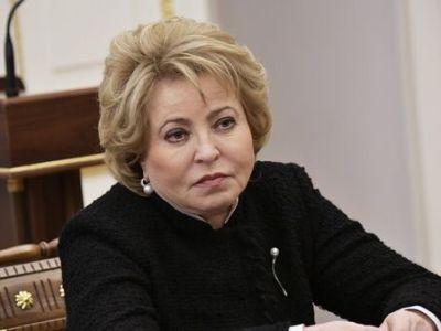 Матвиенко рассказала о выполнении поручений послания президента