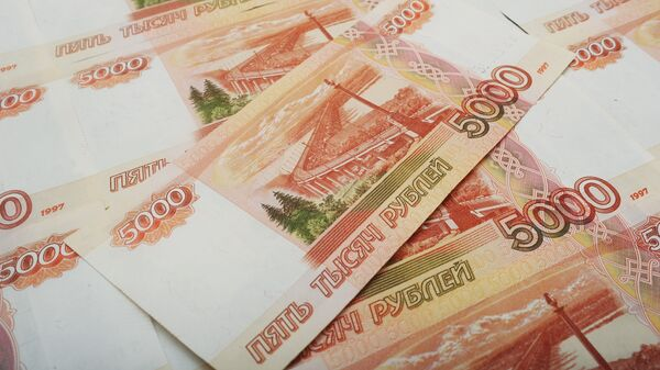 Banknotes of 5,000 rubles