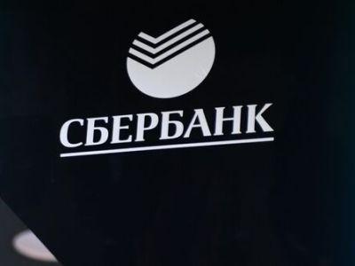 """Сбербанк передал """"золотую акцию"""" обратно """"Яндексу"""""""