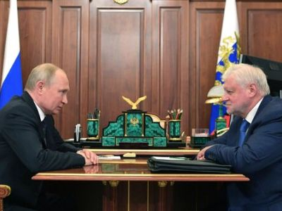 Путин встретится с лидером эсеров Мироновым