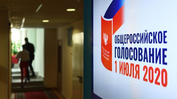 In the information center of the Central Election Commission of Russia in Moscow