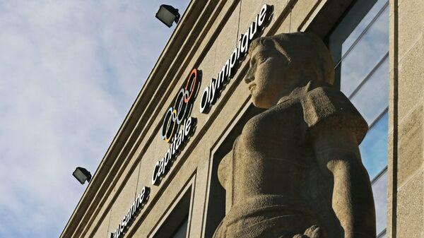 В МОК отреагировали на решение РУСАДА не согласиться с вердиктом WADA