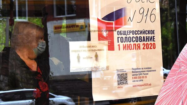 Voting at a mobile polling station on amendments to the Constitution of the Russian Federation in Vladivostok