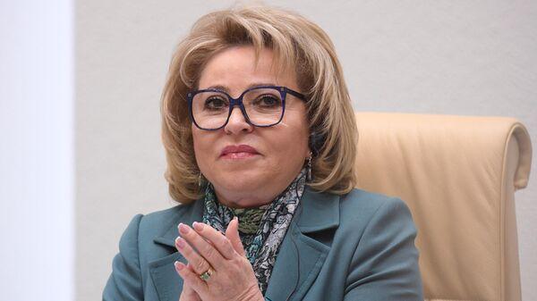 Матвиенко предложила разработать стратегию развития каждого региона