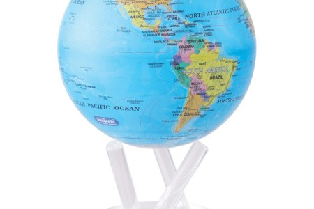 Map globe store full hd maps locations another world home decor idea map globe store home decoration gallery map globe store compass rose globe shop at replogle globe store view larger photo globe for ipad on gumiabroncs Images