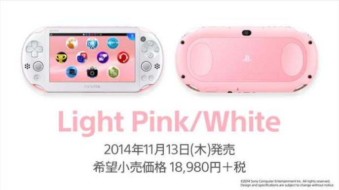 Pink/White PlayStation Vita Aimed Towards Women Will Release in Japan