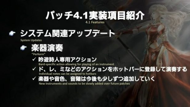 Final Fantasy XIV Update 4 1 Coming Early October with Ivalice