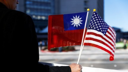 Image result for united state helped  Taiwan image