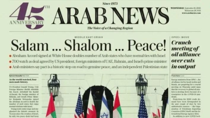 جريدة سعودية تحتفي بالأعياد اليهودية