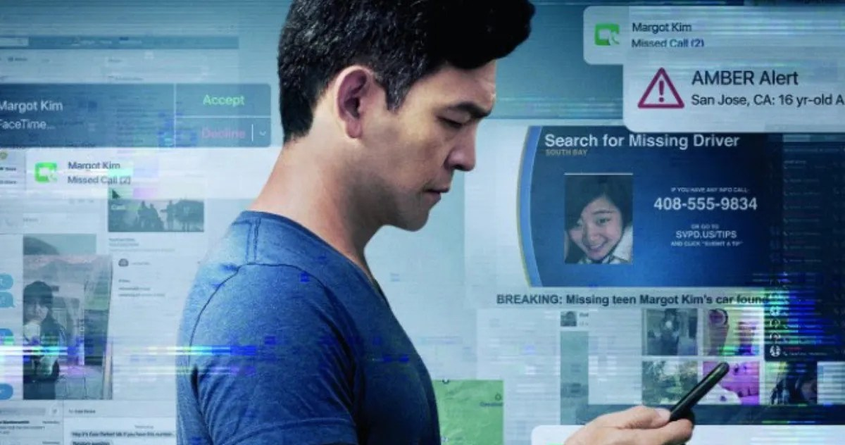 John Cho's Searching Comes To Blu-ray And DVD This November