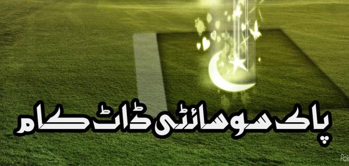 Apni Jaan Nazar Karoon By Irum Fatima