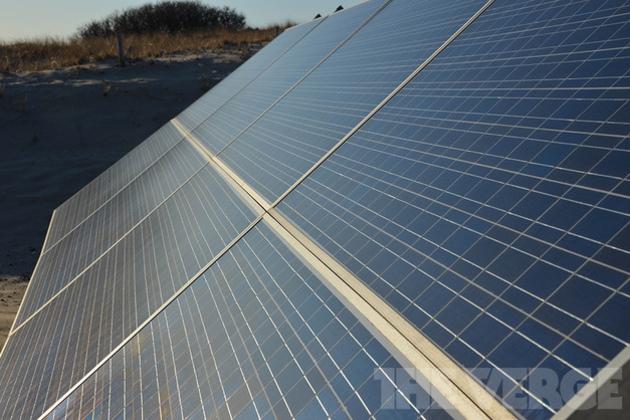 Solar panel (1020)