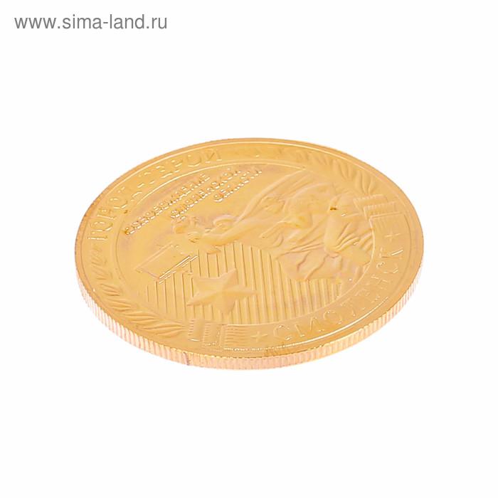 """Монета город-герой """"Смоленск"""" (2748271) - Купить по цене ..."""