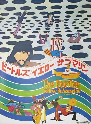 japanese movie poster yellow submarine