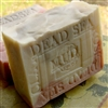 Handcrafted Artisan French  Lavender with Dead Sea Mud and French Rose Clay Natural Soap