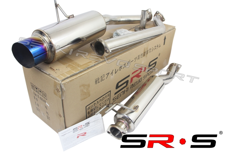 srs acura rsx 02 06 type s burnt tip catback exhaust system
