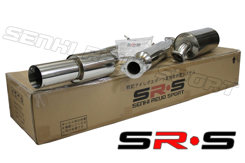 srs mazda 3 4dr 04 09 catback exhaust system will not fit speed 3 model