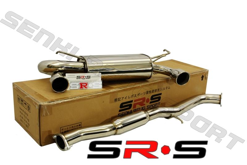srs nissan 350z 02 07 catback exhaust system