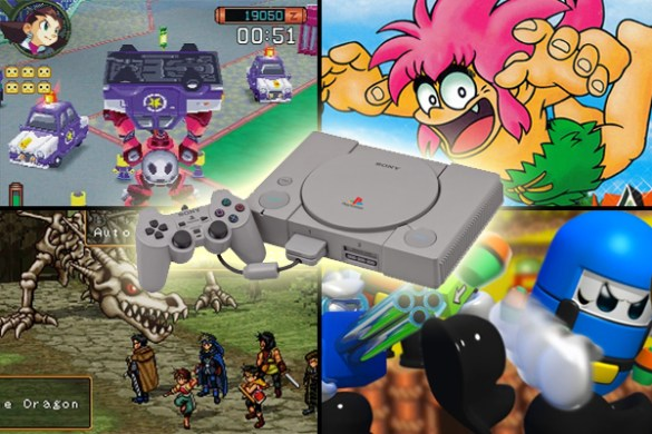 10 Rarest PS1 Games Ever