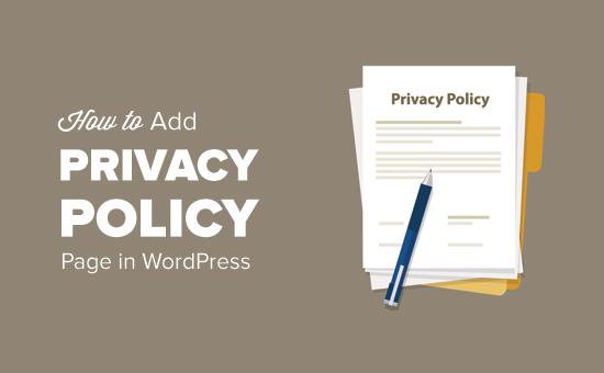 Как добавить страницу с политикой конфиденциальности в WordPress