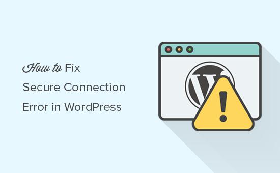 Memperbaiki kesalahan koneksi aman di WordPress
