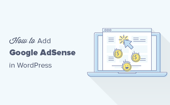 Properly adding Google AdSense in WordPress