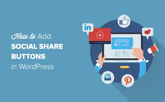 Как добавить кнопки социальных сетей в WordPress - Easy Way