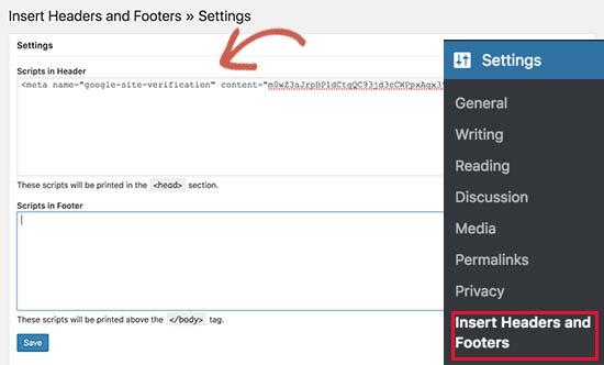 Код подтверждения сайта для G Suite и Gmail