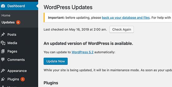 Игнорирование обновлений WordPress