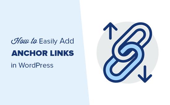 Menambahkan tautan jangkar di WordPress