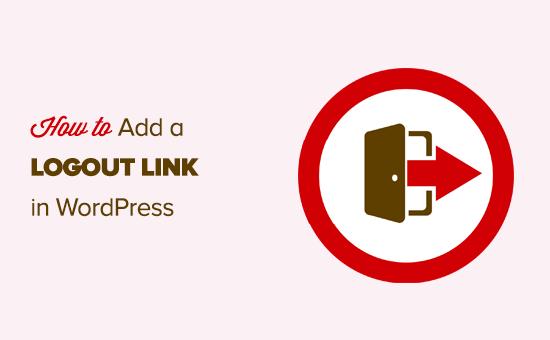 Adding a logout link in WordPress navigation menu