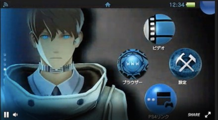 System Update 3.30 for PS Vita Will Introduce Themes; Live from PlayStation App on the Way