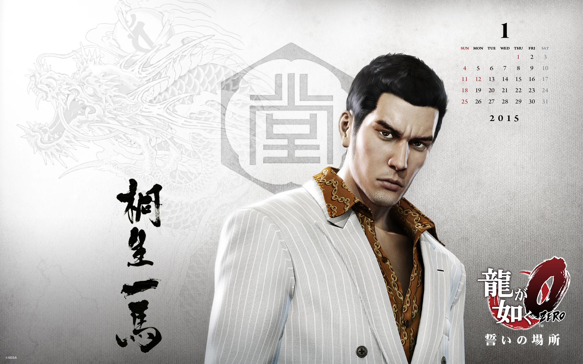 Yakuza Zero For PS4 And PS3 Starts 2015 Off With A