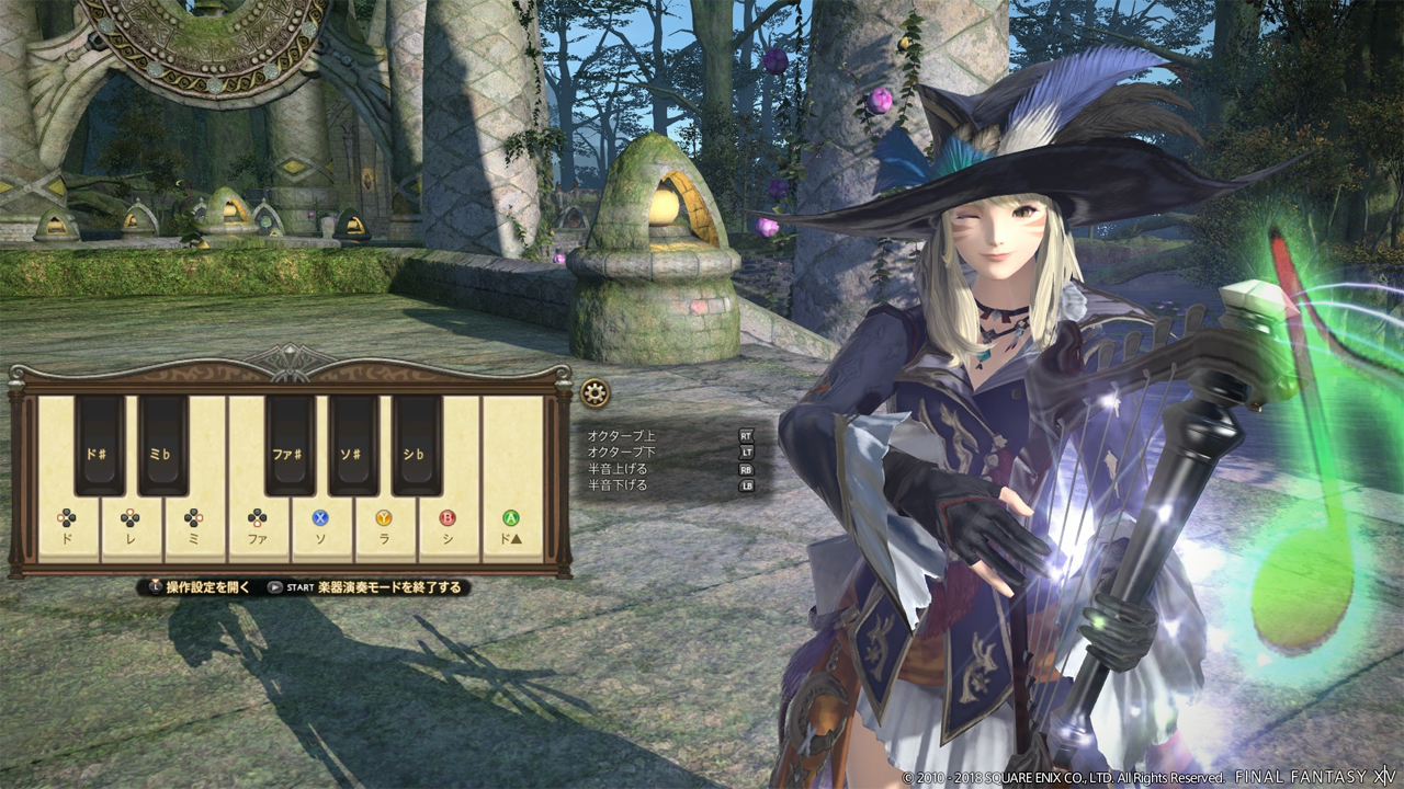 Final Fantasy XIV Update 42 Gets New New Screenshots Showing New Features And Mounts