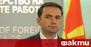 Северна Македония ще преговаря с България – 【Световни новини】 • актуална информация, теми и новини